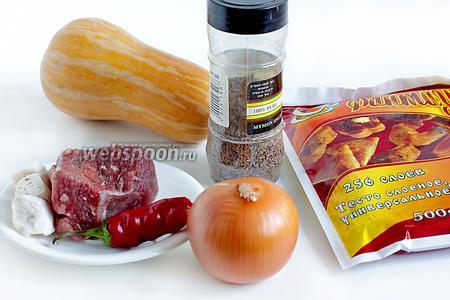 Для приготовления самсы с тыквой и мясом нужно взять любое слоёное тесто, опять же, любое мясо (лучше баранину или говядину), сладкую тыкву, острый красный перец, зиру, бараний жир.