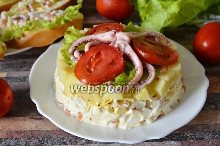 как приготовить салат из осьминожек