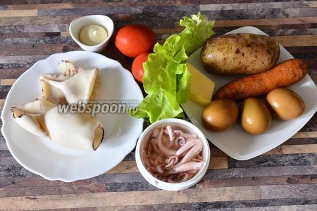 Для приготовления слоёного салата с осьминогами вам понадобятся отваренные кальмары, листья салата, осьминоги в масле, сыр, морковь, яйца куриные, картофель, помидоры и майонез.