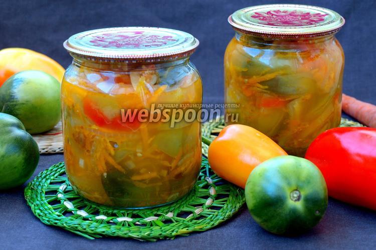 Фото Салат из зелёных помидоров на зиму