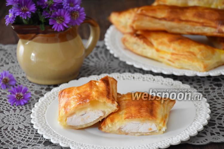 Фото Слойки с курицей и сыром