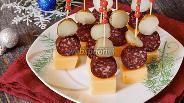 Фото рецепта Канапе с картофелем и копчёной колбасой