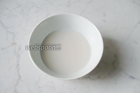 Развести картофельный крахмал в  3-4 столовых ложках холодной воды.