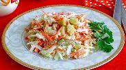 Фото рецепта Салат из топинамбура, моркови и солёного огурца