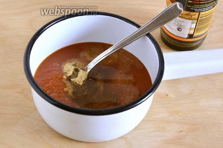 Добавьте вустерский соус и мёд.