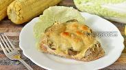 Фото рецепта Горбуша с грибами и сыром в духовке