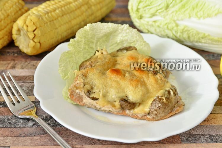 Фото Горбуша с грибами и сыром в духовке