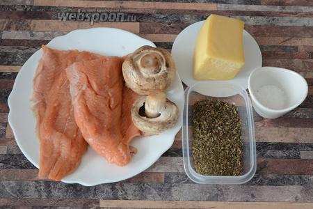 Для приготовления горбуши с грибами и сыром в духовке вам понадобится сыр, соль, мята и базилик сушёный, шампиньоны и филе горбуши.