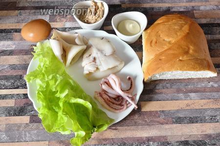 Для приготовления бутербродов с осьминогами и икрой трески вам понадобится яйцо, кальмар отварной, осьминоги в масле, листья салата, батон, майонез, икра трески.