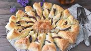 Фото рецепта Пирог «Подсолнух» из слоёного теста с шоколадной пастой и кокосом