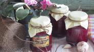 Фото рецепта Заправка из свеклы для борща на зиму