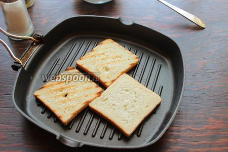 На гриле обжариваем хлеб.