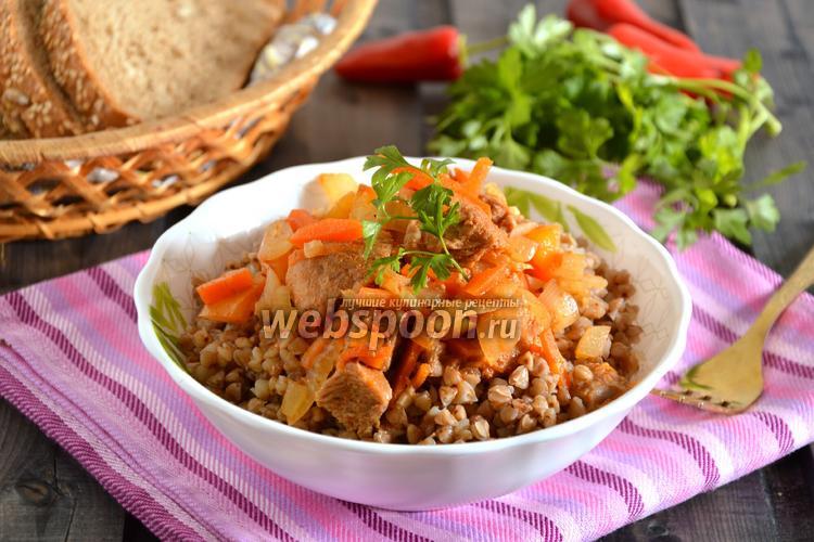 Фото Овощное рагу с индейкой