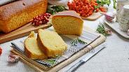 Фото рецепта Тыквенный хлеб с чесноком и розмарином
