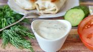 Фото рецепта Чесночный соус для шаурмы