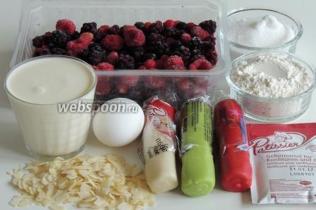 Подготовим ингредиенты: марципан белый, красный, зелёный, яйца, сливки для взбивания, сахар, полбяную муку (заменить на пшеничную), миндальную крошку (готовую или самим перемолоть), желейное средство с пектином, лесные ягоды (малина, ежевика, черника).