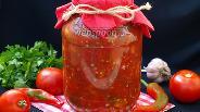 Фото рецепта Томаты с петрушкой на зиму