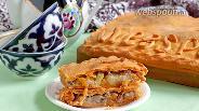 Фото рецепта Пирог с мясом и овощами на томатном тесте
