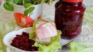 Фото рецепта Салат из свёклы с хреном на зиму