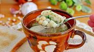 Фото рецепта Гороховый суп с клёцками в мультиварке