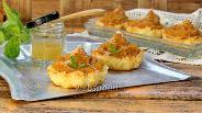 Фото рецепта Рисовые тарталетки с тыквой