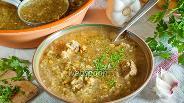Фото рецепта Грузинский суп харчо из говядины