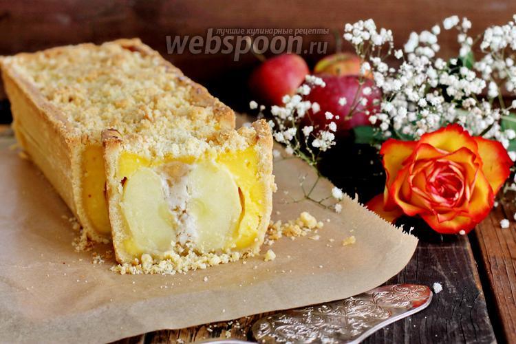 Фото Пирог с целыми яблоками