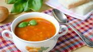 Фото рецепта Овощной томатный суп