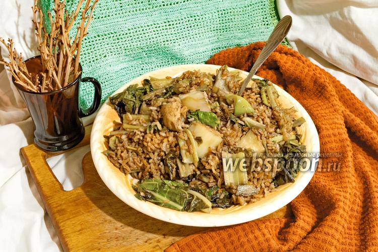 Фото Белые баклажаны с красным рисом, куриной грудкой и мангольдом
