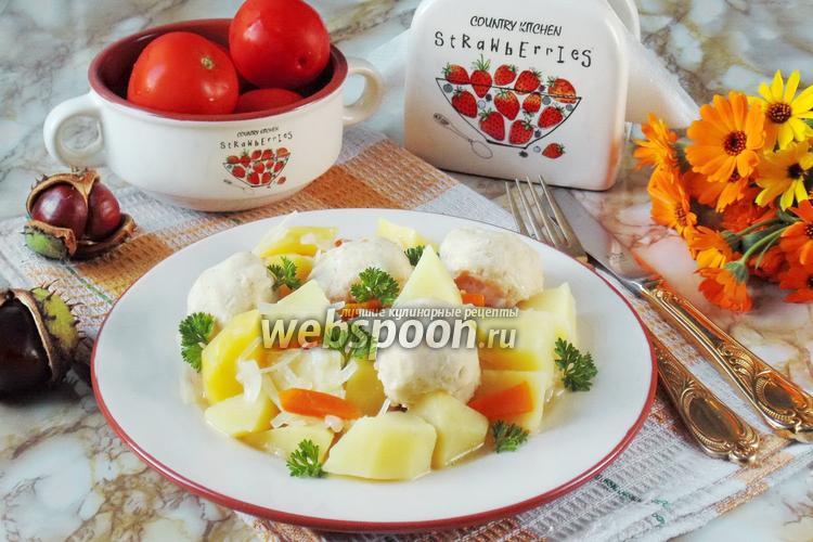 Фото Тефтели с овощным рагу