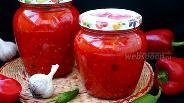 Фото рецепта Аджика из перца и чеснока