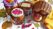 Фото рецепта Варенье из яблок с калиной