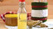 Фото рецепта Имбирная настойка (тибетский рецепт)