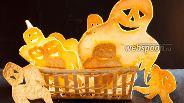Фото рецепта Закуска на Хэллоуин — чипсы из тортильи «Привидения»
