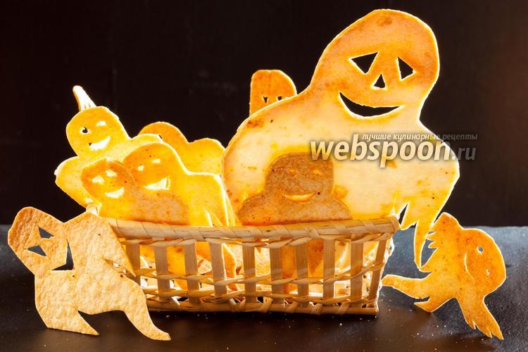 Фото Закуска на Хэллоуин — чипсы из тортильи «Привидения»