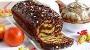 Фото рецепта Кекс шоколадный с тыквой
