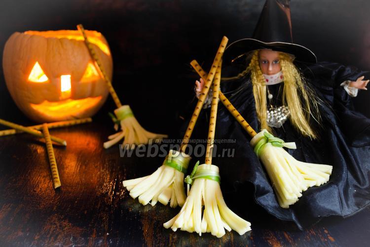 Фото Метёлка ведьмы