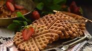 Фото рецепта Карамельные вафли