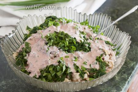 Последний штрих — заливка салатной заправкой. При желании, можно подсолить.