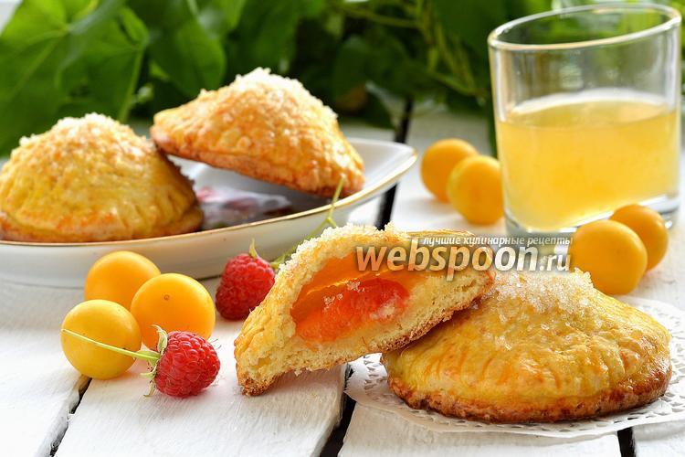 Фото Творожные пирожки с алычой
