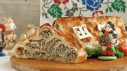 Фото рецепта Пирог мясной из лаваша