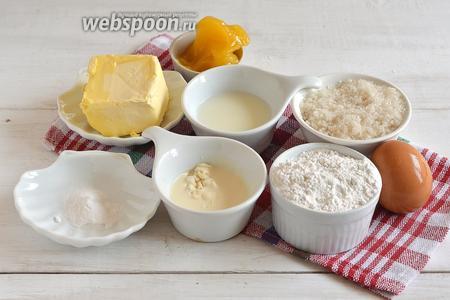 Для работы нам понадобится мука, яйцо, мёд, сода, молоко, сметана, сахар, сливочное масло.