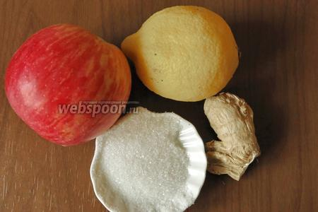 Ингредиенты: яблоки, сахар, лимон и имбирь.