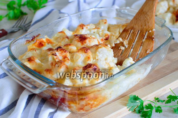 Фото Цветная капуста со сметаной и сыром