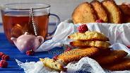 Фото рецепта Имбирное печенье с сушёной малиной