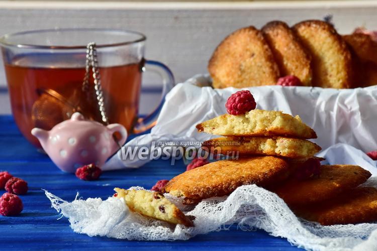 Фото Имбирное печенье с сушёной малиной