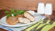 Фото рецепта Котлеты из кеты