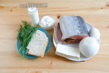 Для котлет нам понадобится кета, плавленый сырок, лук, яйцо, сметана, укроп, молоко, хлеб, а также соль и перец.