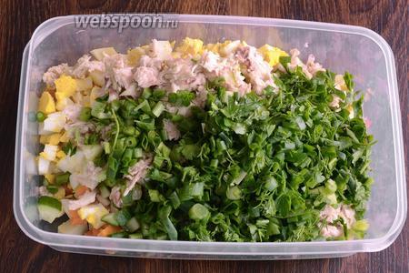 Все ингредиенты у меня не поместились в салатницу, поэтому я пересыпала их в другую салатницу, покрупнее. Нарезаю зелень мелко.