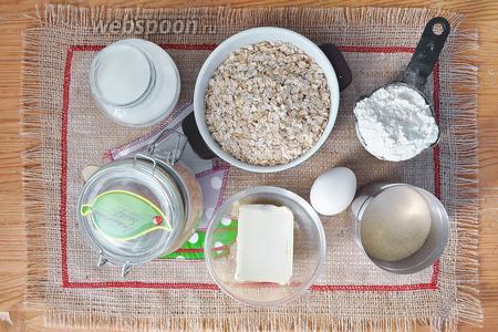 Для приготовления потребуется коричневый сахар, геркулес, мука тёмная, яйцо, йогурт, масло, пряничный сахар и немного соли.